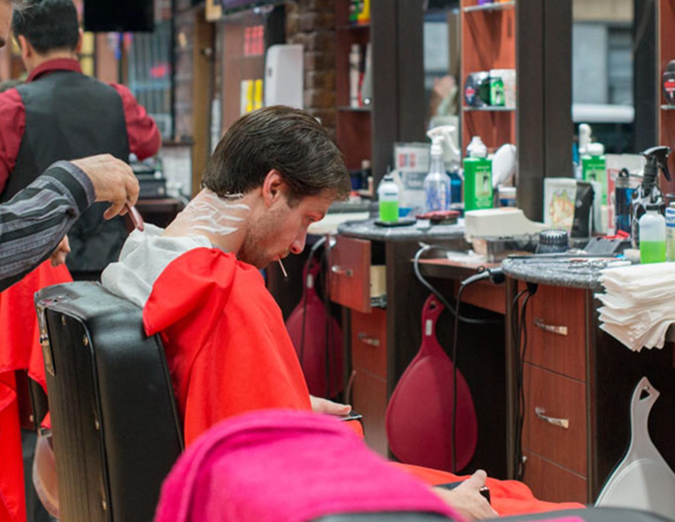Gordon's Barber Shop